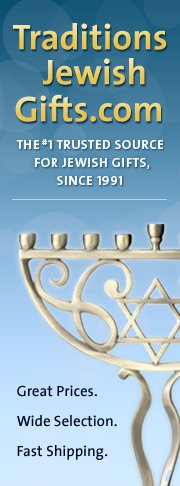 Jewish Gift Registry For Any Special Occasion
