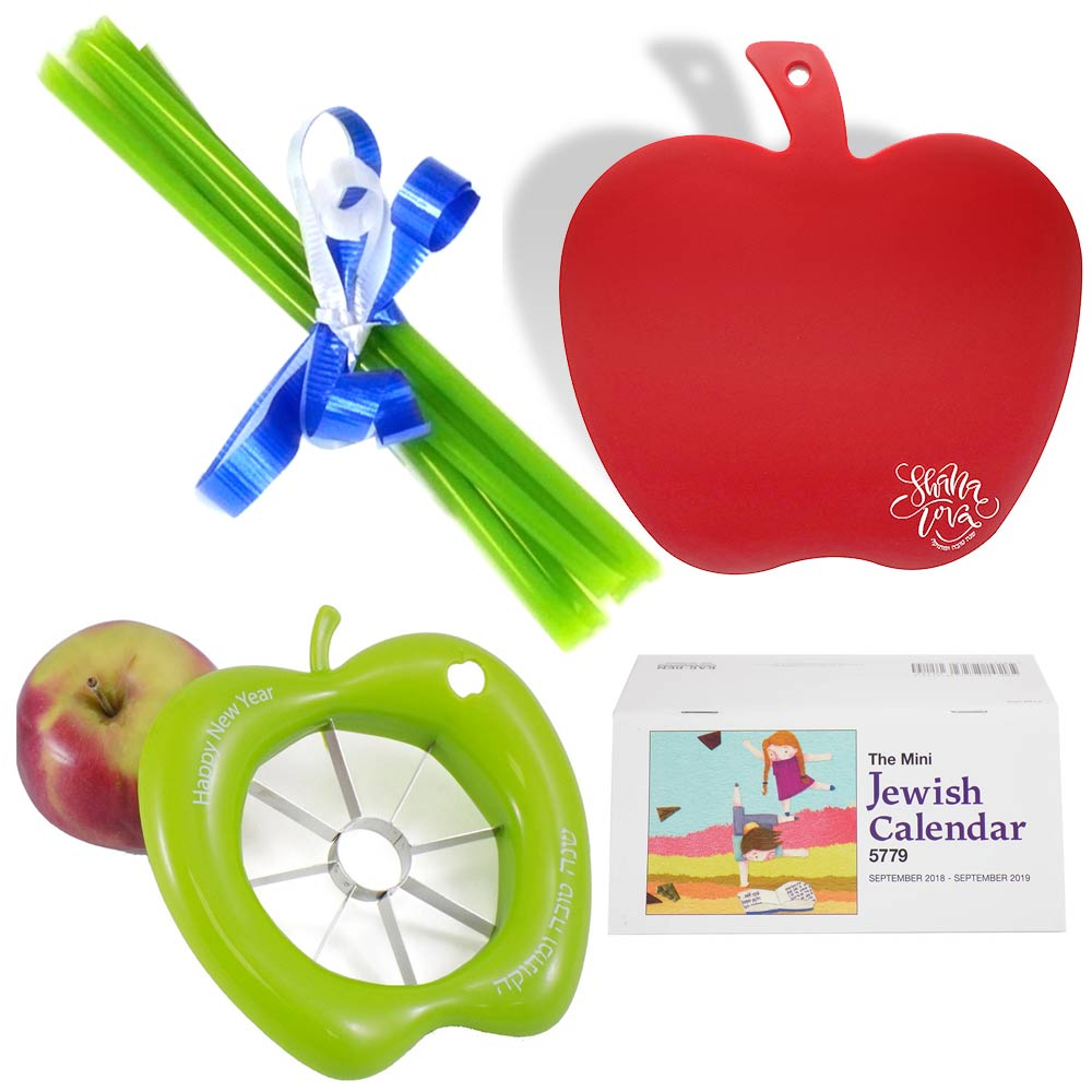 Rosh Hashanah Gifts-Jewish New Year Hostess Gift Set