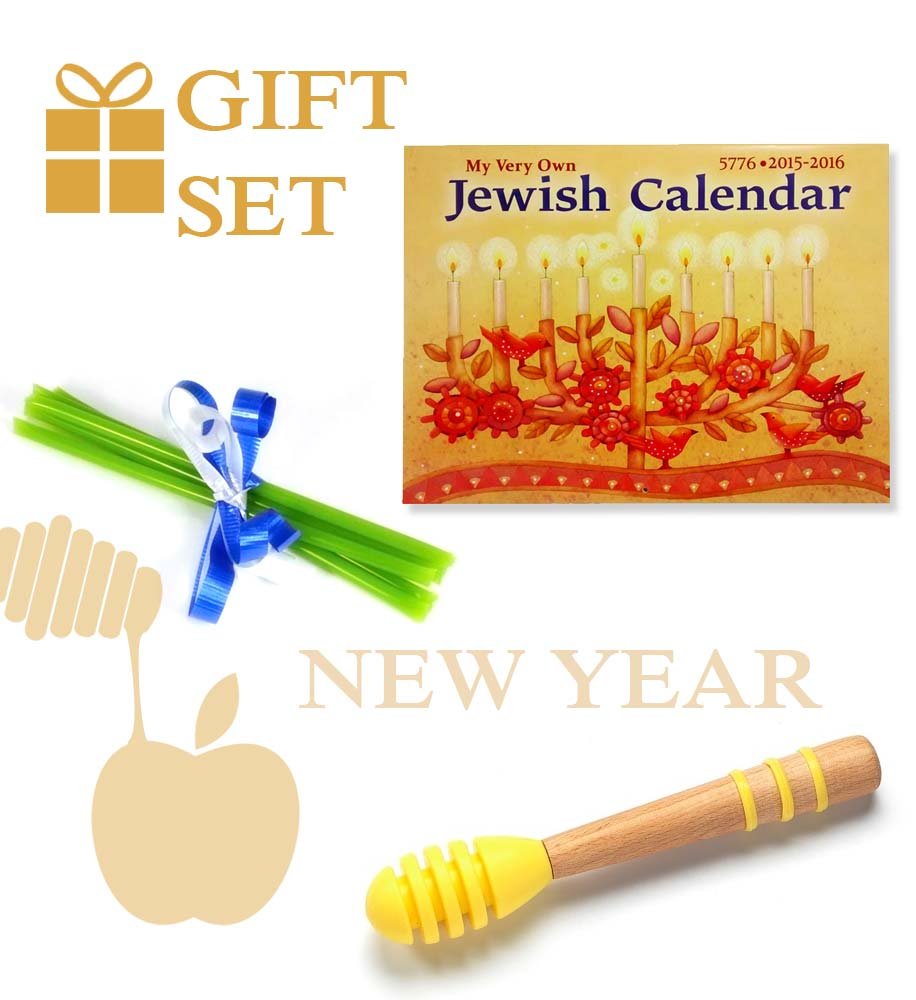 Rosh Hashanah Gifts-A New Jewish Year Gift Set|Judaica Store