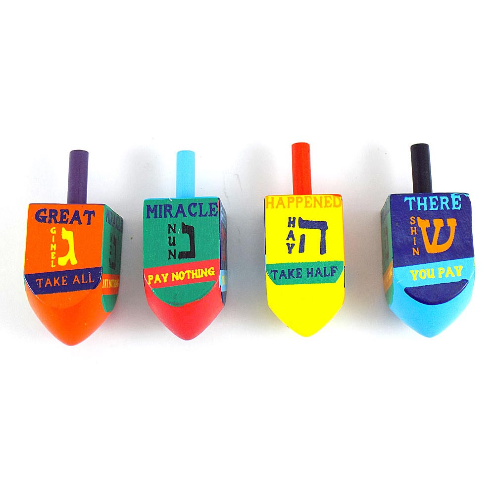 Hanukkah Gift - Large Colorful Wooden Dreidel Set Of 4