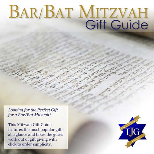 Mitzvah Gift Guide