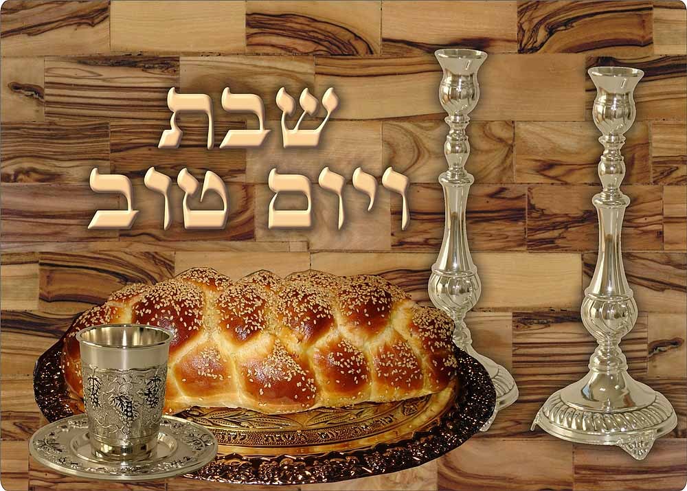 Challah Board-Tempered Glass With Shabbat Graphic