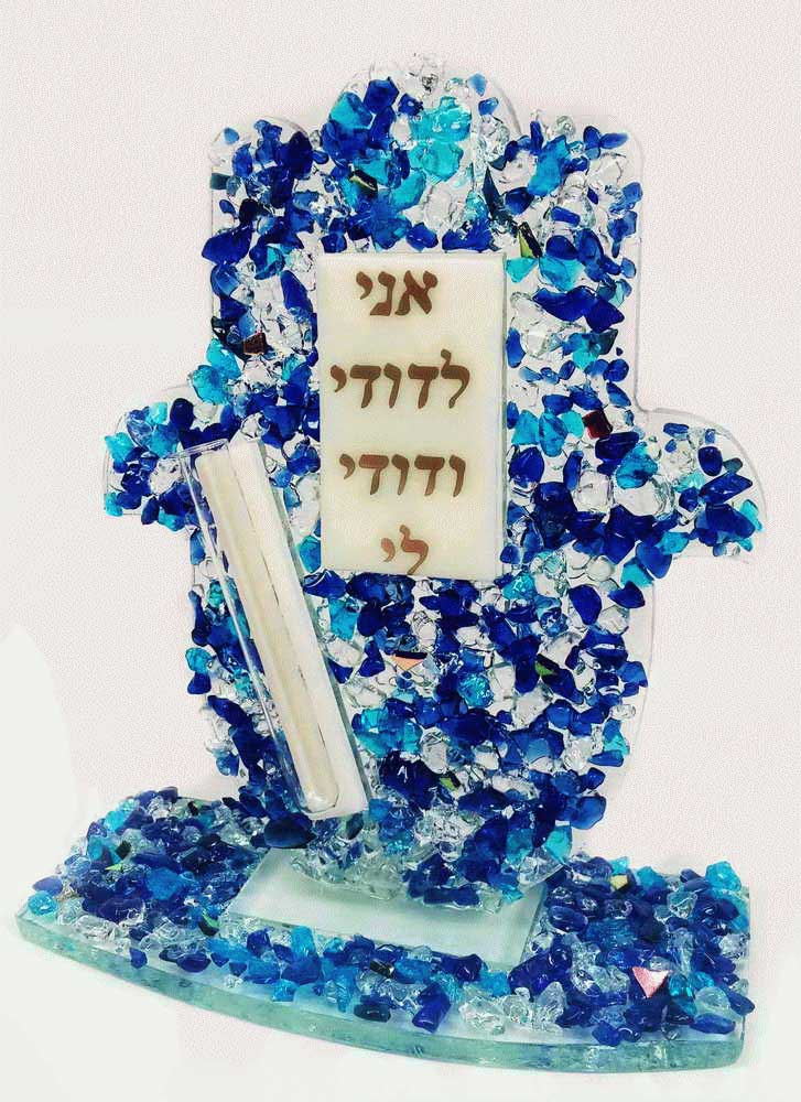 Traditional Jewish Gifts - Jewish Gifts, Judaica Gifts, Wedding Glass, Mezuzah Store