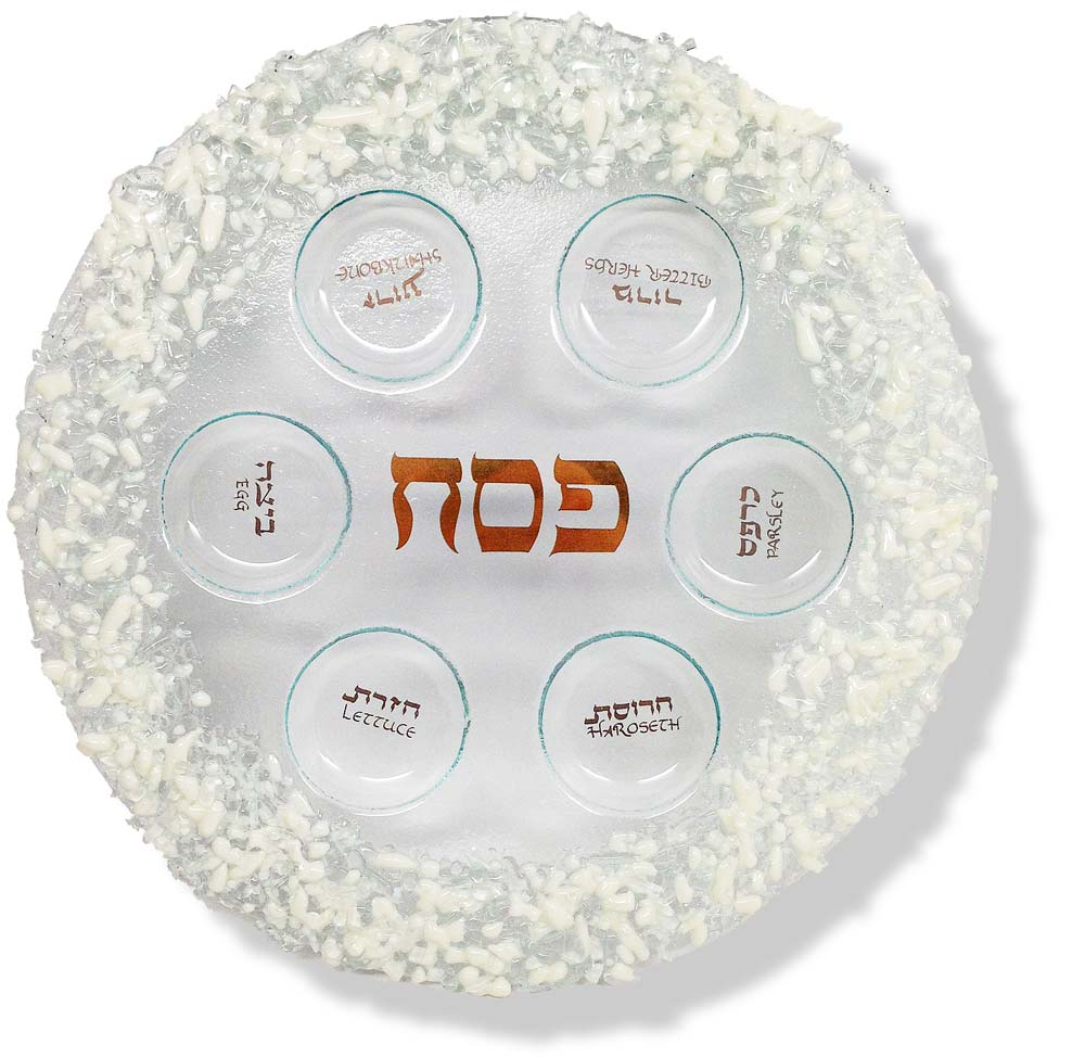 Passover Gifts-Judaica-Fused Glass Passover Seder Plate White